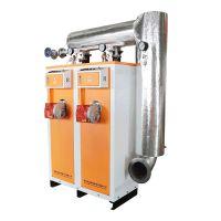 贝思特厂家供应饮料厂专用500公斤天然气蒸汽发生器