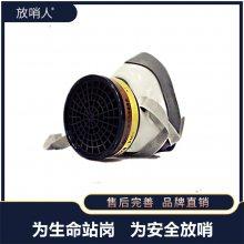 3M HF-52硅胶防毒面具3200升级版 防护面罩
