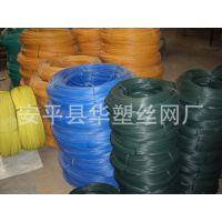 【现货供应】涂塑铁丝、pvc铁丝、包塑丝、包塑铁丝、镀锌铁丝