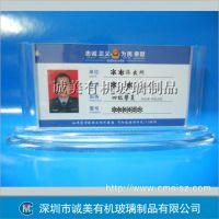 有机玻璃台签 亚克力人员信息台牌 压克力可拆插纸台夹