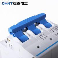 正泰 漏电保护器 NBE7LE 2P/3P/4P/63A触电保护器空开漏电断路器