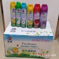 圣健空气清新剂500ml超大瓶芳香除臭清新柠檬茉莉国际等广州批发