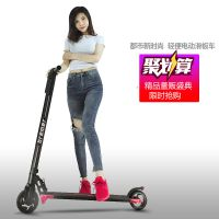 一件代发电动滑板车成人两轮代步锂电池迷你可折叠自行车便携代驾