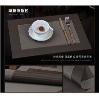 JSH欧式压边西餐垫防滑隔热餐桌垫子环保餐布垫西餐牛排餐垫