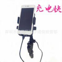 新款热销多功能手机支架 通用型 双USB车充 3.1A 车载充电器