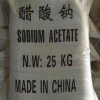 厂家直销三水醋酸钠 无水乙酸钠 污水处理剂 现货供应