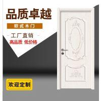 厂家直销 加工定制生态实木室内门免漆子母门套装烤漆强化门热销