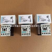 供应西门子3RT1015-1BB42接触器一级代理商
