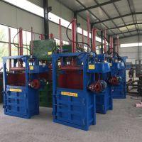 志农牌ZN-10液压打包机价格 立式废纸液压打包机厂家
