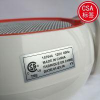 厂家直销 UL认证标签 耐高温标签定做 csa认证机构授权印刷