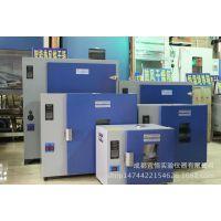 四川批发JC101-3ADS不锈钢鼓风干燥箱 成都干燥箱批发市场
