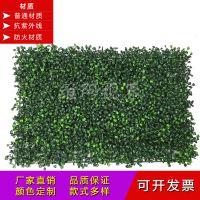 东莞厂家直销仿真防火绿植物墙PE材质人造草坪阻燃草皮墙优选维阿视界