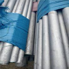 S22053不锈钢工业管GB/T21833标准现货经销商