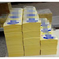 定制各类打磨片强粘不干胶标签 磨盘不干胶标签 百叶轮标签 交货快