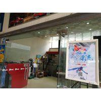 洗车店、汽车美容店、综合店框架海报广告 天灿传媒