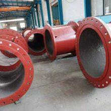 耐磨陶瓷管道如何安装质量好