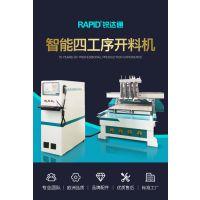 星辉1325全铝家具板式家具数控开料机板式家具厂设备粉末上料机