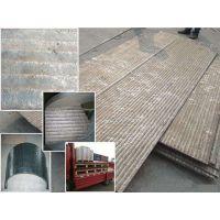 堆焊复合耐磨板6+6 哪里便宜-湖南复合耐磨板-亿锦天泽