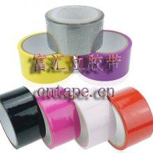 PVC无胶静电胶带 捆绑束缚静电胶带 PVC静电自粘胶带