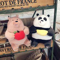 三只熊毛绒玩具裸白熊猫水果熊公仔玩偶抱枕儿童玩具特价厂家直销