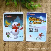 广州卡套厂家批发定制 PVC卡套 加厚保护卡 贴心小礼物赠品logo
