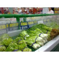 冰台雾化机三层蔬菜架风幕柜定制保鲜喷雾加湿器超声波工商业水雾化机器【6公斤】