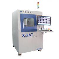 X-Ray检测设备AX8200 日联科技无损检测系统