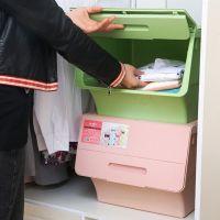 【上新】大号家用前开式加高收纳箱 河马口加厚塑料整理箱可叠加