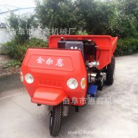 工地拉料专用三轮车 多功能农用小型三轮车 载重混凝土运输三轮车