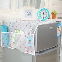 百货冰箱盖布 防尘罩收纳袋家电顶防水盖巾家用韩式遮冰箱罩挂袋