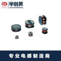 CD43 电感生产厂家 贴片功率电感绕线功率电感器 电感厂家