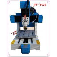 3636模具雕刻机 多功能雕刻机 木质模具雕刻机