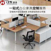 荆州办公家具厂家采购办公家具报价