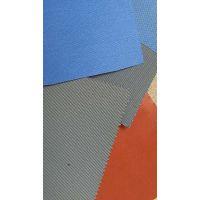 CCC认证防火涂胶布 防火毯低成本可订购