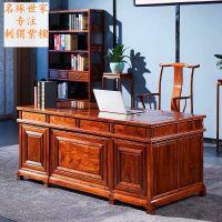 烫蜡红木家具刺猬紫檀书桌价格