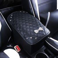 汽车扶手箱垫可爱镶钻蝴蝶结中央扶手箱套高档手扶套防护垫车用品