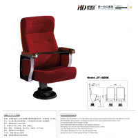 会议室礼堂椅 JY-8006礼堂椅生产厂家时尚款金属框架电影院座椅