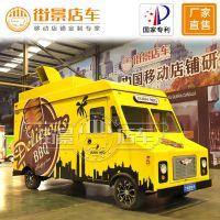 街景新品小吃车 烧烤车 移动美食车 电动四轮餐车 可定制餐车
