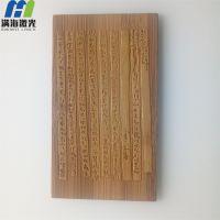 深圳龙华竹制品竹板激光刻字加工定制竹制品激光雕刻加工厂家-满海激光