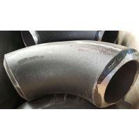 硕友专业生产销售低硫磷高压厚壁管件,高压厚壁弯头三通大小头