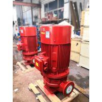 战泉单级稳压泵XBD5.0/1W-L-3KW