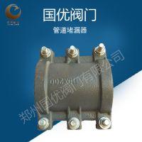郑州国优管道哈夫节抢修器直管 球磨铸铁抢修堵漏器水管道快速补漏可定做
