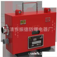 厂家直销KJ181(A)-F矿用本安型胶带运输监控主站