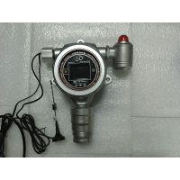 天地首和在线式甲酸甲酯检测报警仪TD500S-C2H4O2-A固定式甲酸甲酯探头