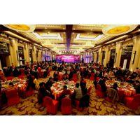上海晚会活动策划公司答谢晚宴活动策划公司