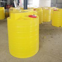 【特价供应】腾洁1吨PE加药箱 MC-1000升水处理加药箱搅拌罐滚塑工业化工储罐