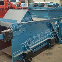 GLW225/4/S型往复式给料机 K2给煤机厂家济宁