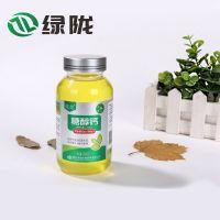 绿陇农用果蔬钙肥草莓果树高钙叶面肥双重补钙防裂高效吸收糖醇钙