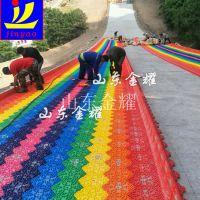 生命的年华 七彩滑道 自由滑草皮批发 聚乙烯彩虹滑道建设