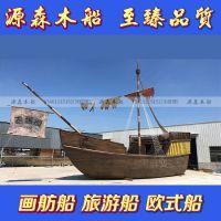 大型帆船海盗船室内户外装饰船影视道具船景观装饰船